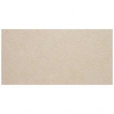Semmelrock AirPavé Panama 45x90 cm beige dlažba